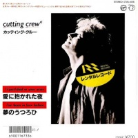 pop/cutting crew - died in your arms (japanese)